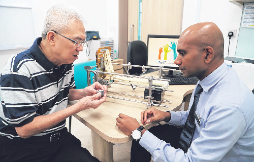 Sengkang General Hospital performs the first lateral ankle replacement surgery in Southeast Asia